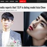 TOP【BIGBANG】の彼女?中国セレブモデル