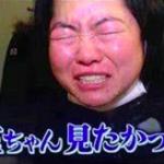 イモトアヤコ安室奈美恵引退は大丈夫?イッテQは?