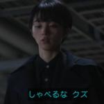「監獄のお姫さま」クドカン・オールキャスト!満島ひかりかっこよすぎ!