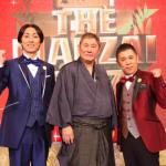 THE MANZAI 歴代動画(2016~2011)の視聴方法!