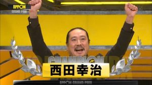 IPPONグランプリ第24回優勝_笑い飯の西田幸治