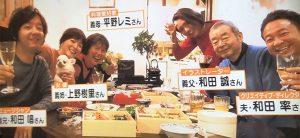 平野レミ息子(次男)の嫁・和田明日香はどんな人?出会いや夫婦生活について3