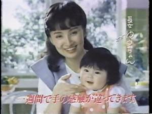 秋元梢の母・千代の富士の嫁、秋元久美子はどんな人?夫婦・親子仲3